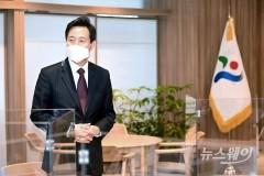 오세훈 코로나19 야간 규제 완화 추진···유흥주점 12시까지