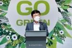 워커힐 호텔앤리조트, '친환경 호텔' 전환 선언