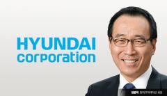 현대코퍼레이션 정몽혁號, 사명 변경 후 '회사채' 수요예측 성공