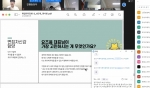 광주대 대학일자리센터 '취업 의지 강화' 프로그램 실시
