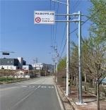 장흥군 '안전속도 5030' 4월17일 전면 시행