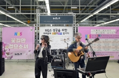 기아 AutoLand 광주, 스포티지 신차 성공 버스킹 개최