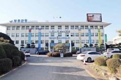장흥군, 전남도 주관 '지방세 징수율 올리기' 평가 '최우수군' 선정