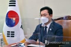 """송영길 """"민주 대의원들, 재보선 패인 내로남불 가장 많이 지적"""""""