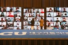 대구가톨릭대, 신입생 온라인 환영식 개최