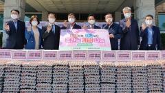 전남농협, 영암군에서 '축산물 사랑나눔'