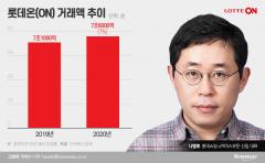 새출발 나선 '롯데온', 이베이 출신 나영호 부사장 수장으로