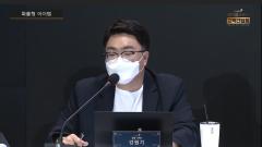 '소통' 강조 나선 넥슨···유저 신뢰 회복 안간힘