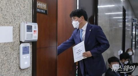 [NW포토]박완주 의원, 더불어민주당 원내대표 경선 후보 등록