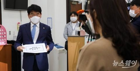 박완주 더불어민주당 의원 원내대표 경선 후보 등록