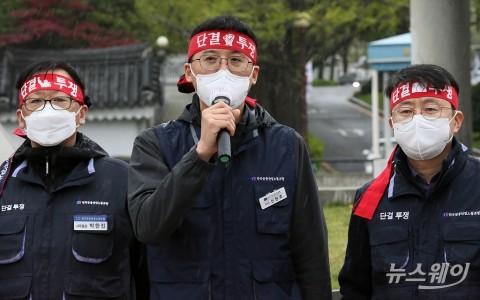 [NW포토]'기업은행 노조추천이사제' 철회 관련 발언하는 신현호 수은 노조위원장