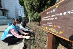 대우건설, 서울시·중구청과 덕수중학교에 녹지공간 조성