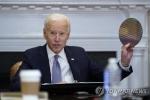 美 바이든 대통령, 국무부 차관보에 한국계 엘리엇 강 내정