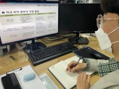 전주기전대학, '2021년 온라인 찾아가는 해외취업 설명회' 개최