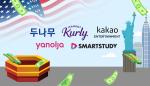 韓기업 나스닥行 러시···거래소 '발등의 불'