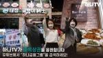 하나금융, 공식 유튜브 '하나TV' 신규프로그램 런칭