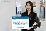 베트남 우리은행, 현지 차세대 금융결제망 공동망 구축