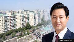 '민간 주도' 외친 오세훈···강남 재건축 불안에 이러지도 저러지도