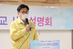 """도성훈 인천시교육감 """"일본 후쿠시마 오염수 방류, 미래세대 생각한다면 있을 수 없는 일"""""""