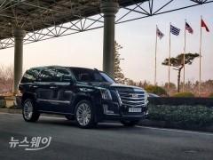 [시승기]캐딜락 에스컬레이드, 남다른 존재감 뽐내는 '럭셔리 SUV' 아이콘