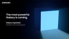 삼성 첫 노트북 '언팩' 연다···28일 오후 11시 개최