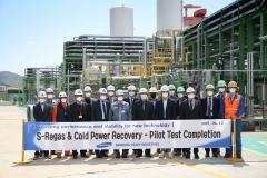 삼성중공업, 세계 최초 '선박용 냉열발전 시스템' 개발 성공
