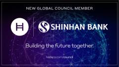 신한은행, 헤데라 이사회 멤버로 참여···디지털 전환 박차