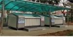 인천시, 음식물쓰레기 감량화 사업 본격 시행