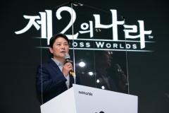 넷마블, 상반기 기대작 '제2의 나라' 공개···6월 정식 출시