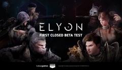 카카오게임즈 '엘리온', 북미·유럽 첫 테스트 시동