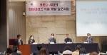 또 구설수 오른 남양유업···'불가리스 코로나 억제' 주장 논란