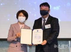 [NW포토]오케이금융그룹, '2030 무공해차 전환100' 동참
