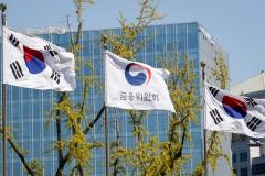 """금융당국 """"북시흥농협, LH 대출 금융법규 위반 없어"""""""