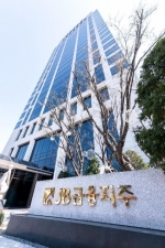 """전북·광주은행, '가상자산 실명계좌' 발급 않기로···""""자금세탁 등 부담"""""""