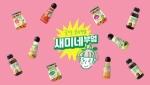 샘표, 창립 75주년 맞아 신규 브랜드 '새미네부엌' 론칭