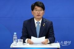 송영길, 민주당 정책위의장에 3선 박완주 임명