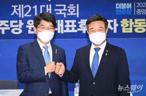 [NW포토]합동토론회 나선 윤호중-박완주 원내대표 후보