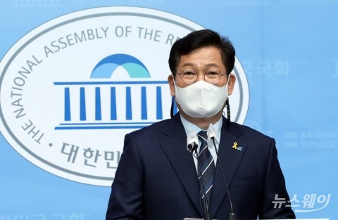 [NW포토]송영길, 더불어민주당 당권 출사표