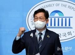 실수요자 노리는 송영길표 부동산 정책···5월 중점 과제로