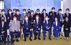 """이용섭 광주시장, """"남구가 경제‧문화산업 거점되도록 적극 지원"""""""