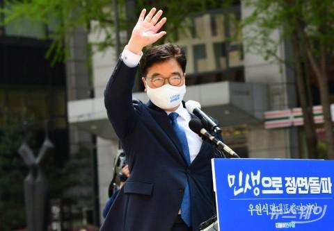 [NW포토]지지자들 향해 손 흔드는 우원식