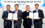 현대차·기아-SK이노, 하이브리드카 '배터리' 공동 개발···2024년 탑재