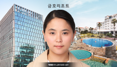 [단독]금호家 박삼구 전 회장 딸 박세진 상무, 금호익스프레스로 옮겼다