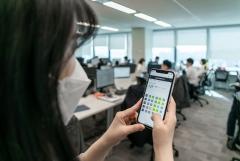 한화호텔앤드리조트, 스마트워크 도입···'자율좌석제' 시행