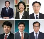 5개부처 개각···과기 임혜숙·산자 문승욱·고용 안경덕·국토 노형욱·해수 박준영 장관 내정