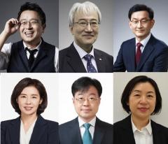 靑 정무수석 이철희·사회수석 이태한·대변인 박경미 내정