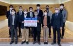 SKY동물의료센터, 경북대에 최신 초음파장비 기증