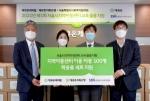 애큐온, 서울시지역아동센터 아동 지원