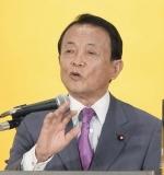 """日 부총리, 후쿠시마 오염수 """"마시더라도 별일 없다"""" 계속"""