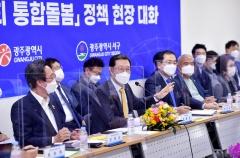 """이용섭 광주시장, """"서구 통합돌봄 기반 '살기 좋은 광주' 조성"""""""